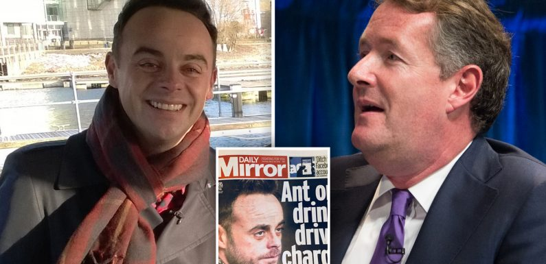 Piers Morgan provides support to Ant McPartlin after drink-driving charge headlines hit the UK's press